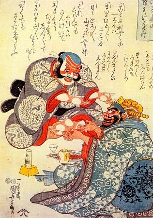 鎌ひげを生やした武家の使用人(『浅草奥山道外けんざけ』歌川国芳 画)