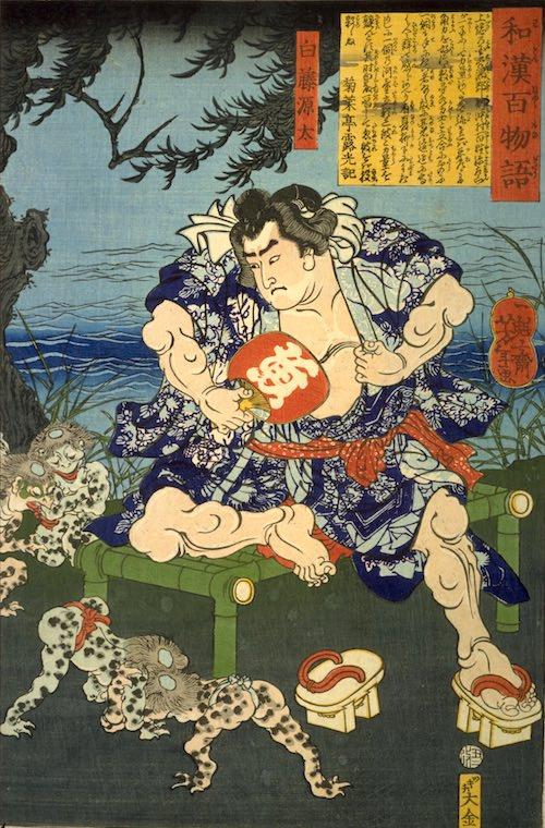 白藤源太と河童(『和漢百物語』より、月岡芳年 画)