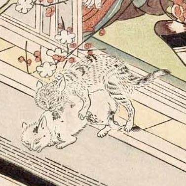 縁側で交尾する猫(鈴木春信 画)