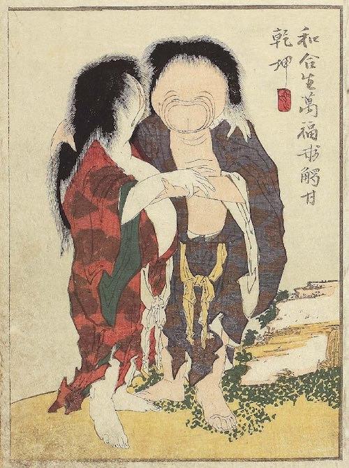 顔が性器の男女(『萬福和合神』の表紙、葛飾北斎 画)