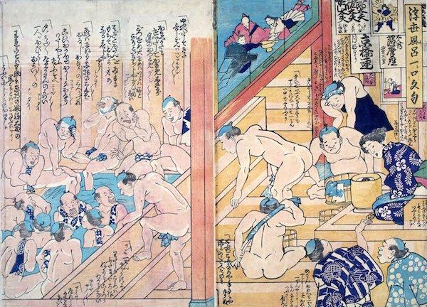 浮世風呂一ト口文句(江戸時代の風呂)