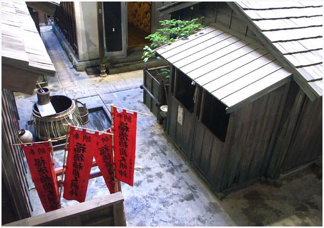 江戸時代の長屋のトイレ