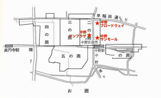 中野の犬小屋跡(犬屋敷) 地図