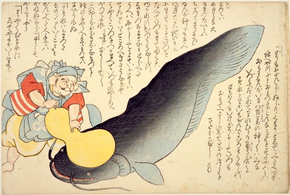 鯰をおさえこむ恵比寿(鯰絵)の拡大画像