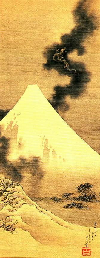 葛飾北斎の絶筆『富士越龍図』