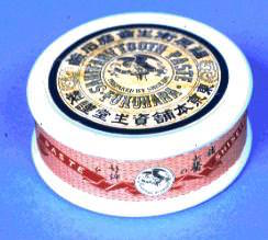 福原衛生歯磨石鹸(日本初の練り歯磨き粉)
