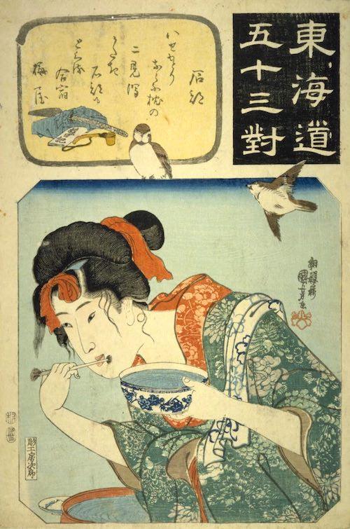 房楊枝(ふさようじ)という歯ブラシのようなもので女性が歯を磨いている(『東海道五十三対 石部』歌川国芳 画)
