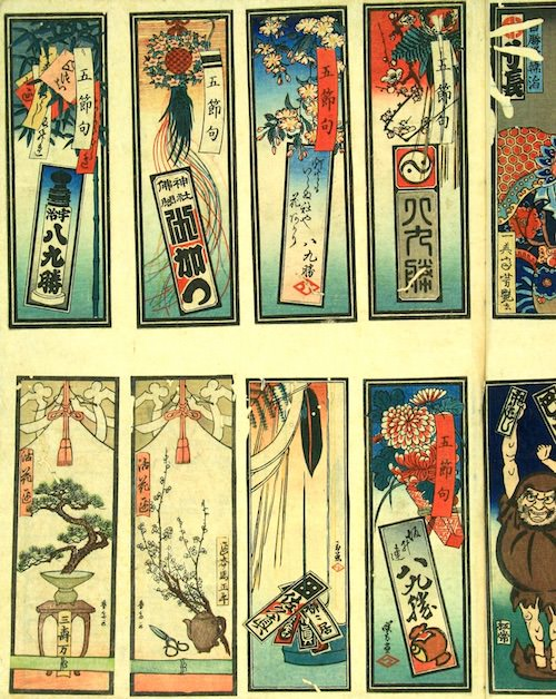 江戸時代の千社札(『江戸版画集』より)