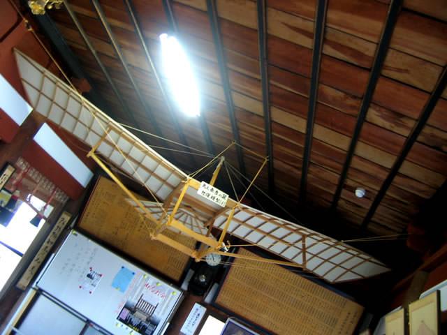 浮田幸吉が空を飛んだグライダーの模型。(大見寺所蔵)