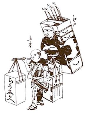 江戸時代の羅宇屋