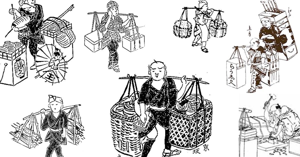 江戸時代は徹底したエコ社会!どんな不用品もリサイクルした職人たちが渋すぎる