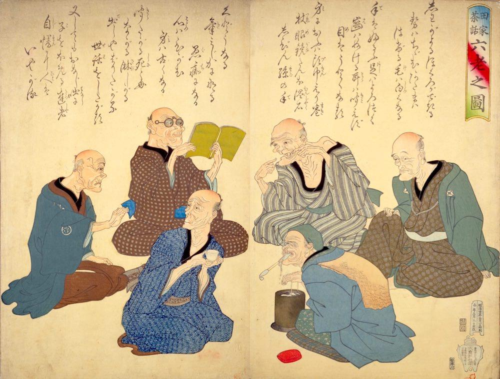 田家茶話六老之図(歌川国芳 画)の拡大画像
