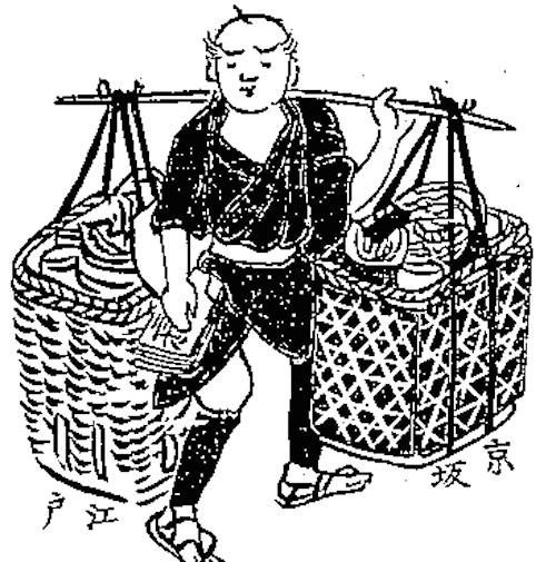 江戸時代の焼き接ぎ職人(守貞謾稿より)