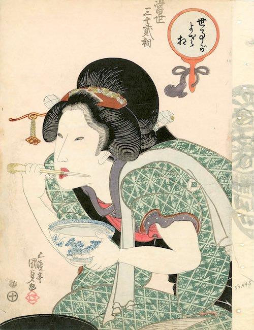 舌の掃除をする江戸時代の女性(『当世三十二相』の「世事がよさ相」より、歌川国貞 画)