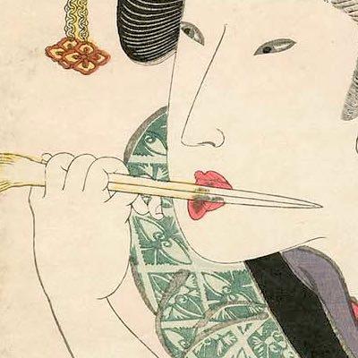舌の掃除をする江戸時代の女性