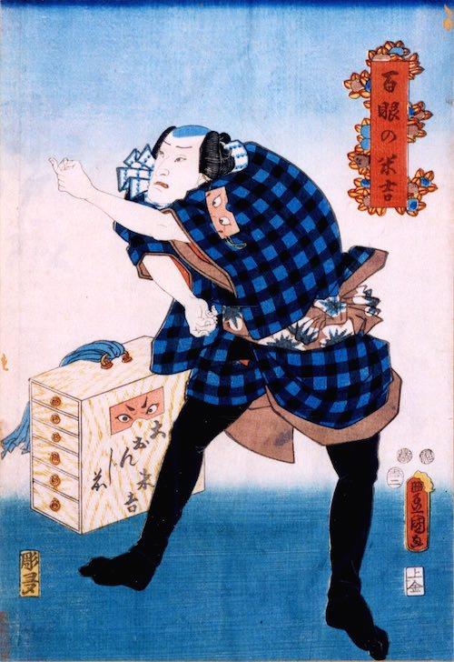 歯磨き粉「梅勢散」を売る歯磨き粉売り(『百眼の米吉』より、三代目歌川豊国 画)