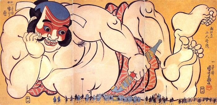 『朝比奈小人嶋遊(あさひなこびとじまあそび)』(歌川国芳 画)