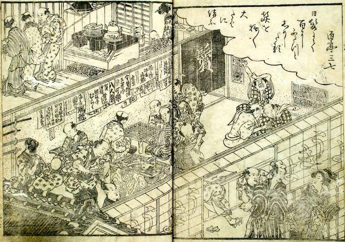髪結い床(今でいう床屋)に集まる江戸時代の庶民