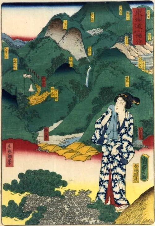 『東海道名所絵』「ハコ子湯治」(歌川国貞 画)