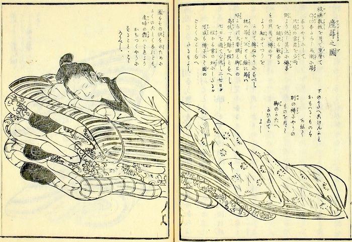 病家須知(江戸時代の家庭用医学書)