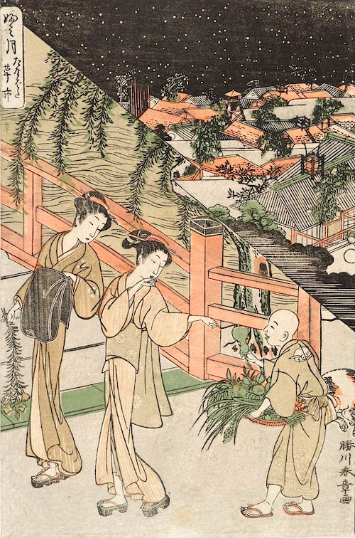 「ふみ月 たなばた 草市」(勝川春章 画)