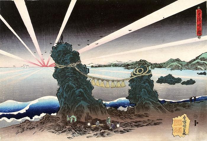 二見浦曙の図(歌川国貞 画)
