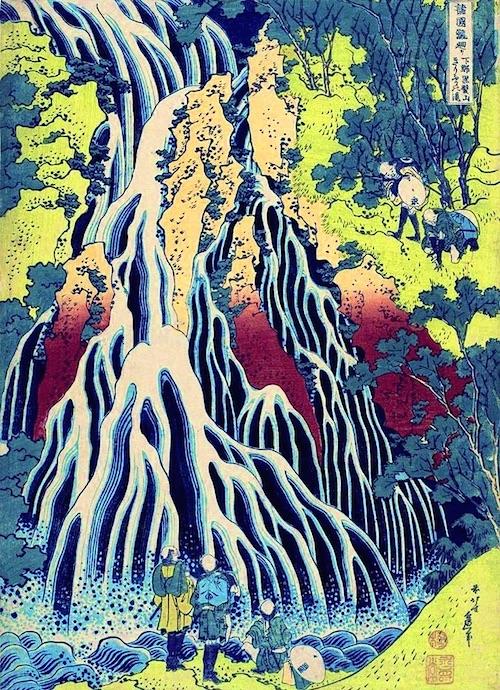 『諸国滝廻り』「下野黒髪山きりふりの滝」(葛飾北斎 画)