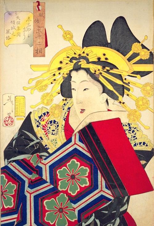 江戸時代の遊女(『風俗三十二相』「しなやかさう」月岡芳年 画)