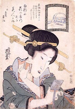 白粉を塗る遊女(『美艶仙女香』「式部刷毛」渓斎英泉 画)