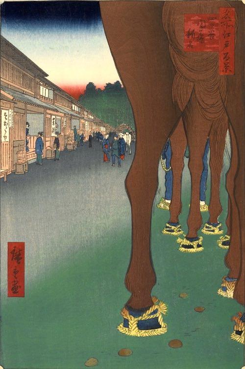 『名所江戸百景』「内藤新宿」(歌川広重 画)