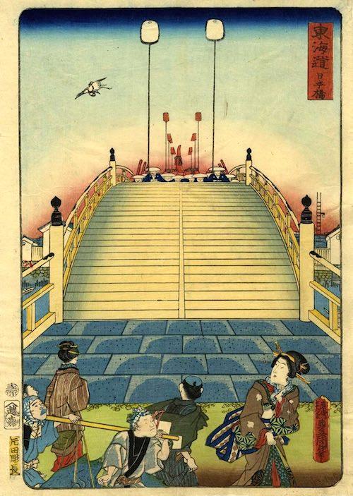 『東海道』「日本橋」(歌川国貞 画)
