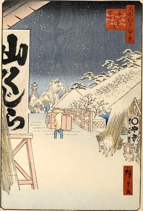 『名所江戸百景』「びくにはし雪中」(歌川広重 画)