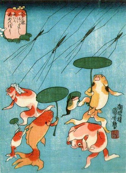 『金魚づくし』「にはかあめんぼう」(歌川国芳 画)