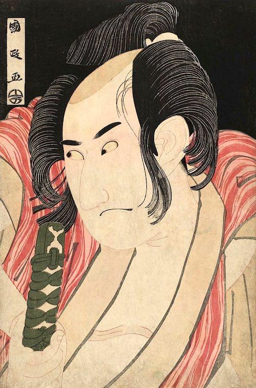 市川男女蔵〈みどりや松蔵の役か〉(歌川国政 画)