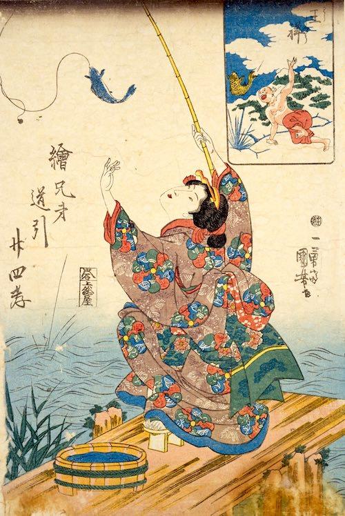 『絵兄弟道引廿四孝』「王祥」(歌川国芳 画)