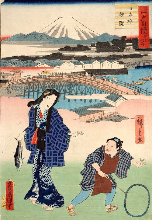 『江戸自慢三十六興』「日本橋初鰹」(三代歌川豊国、二代歌川広重 画)
