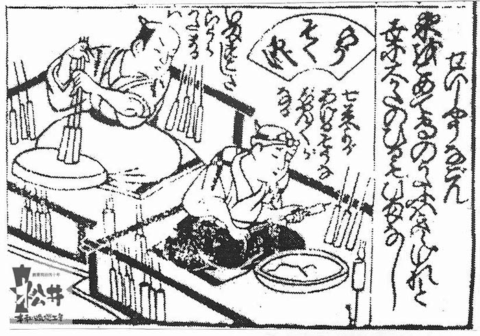 江戸時代の蝋燭屋(『今様職人尽百人一首』より)