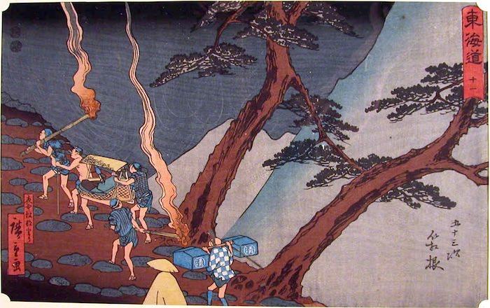 丸清版『隷書東海道五十三』「箱根 夜中松明とり」(歌川広重 画)