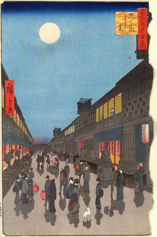 『名所江戸百景』「猿わか町よるの景」(歌川広重 画)
