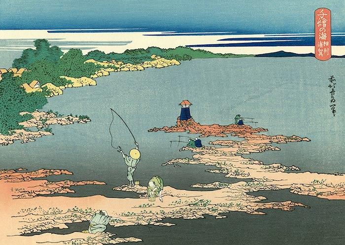 『千絵の海』「相州浦賀」(葛飾北斎 画)