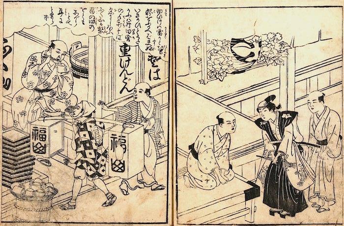 蕎麦猪口(ちょこ)を手に蕎麦をすする江戸時代の人(『絵本三家栄種』より)