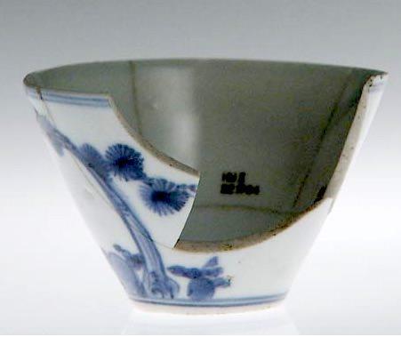 現存する最古の蕎麦猪口のひとつ(江戸時代初期1655~70年頃)