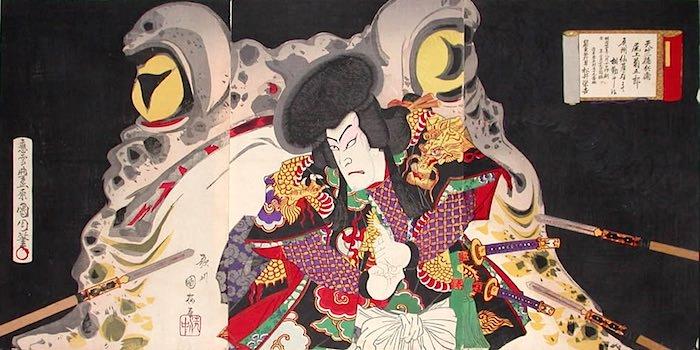 『五代目尾上菊五郎の天竺徳兵衛』(豊原国周 画)