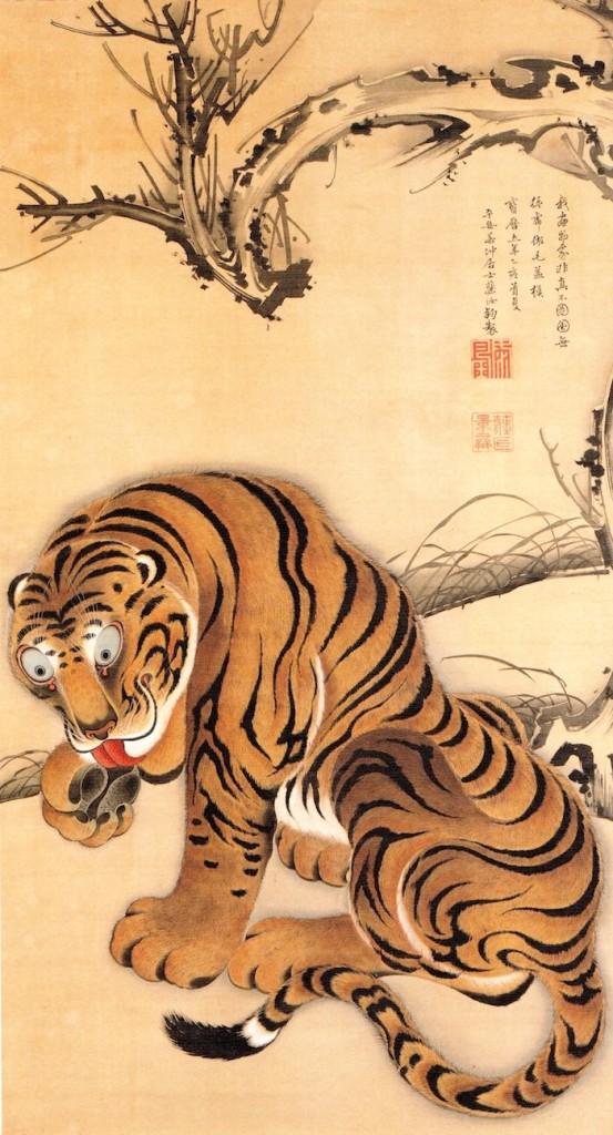 『虎図』(伊藤若冲 画)の拡大画像