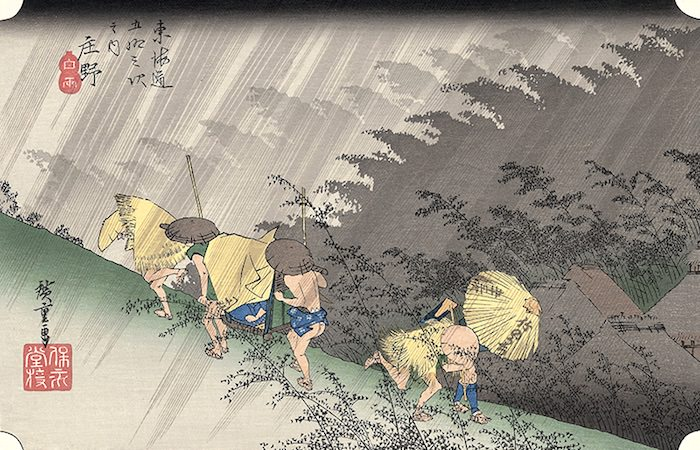 『東海道五十三次』「庄野 白雨」(歌川広重 画)