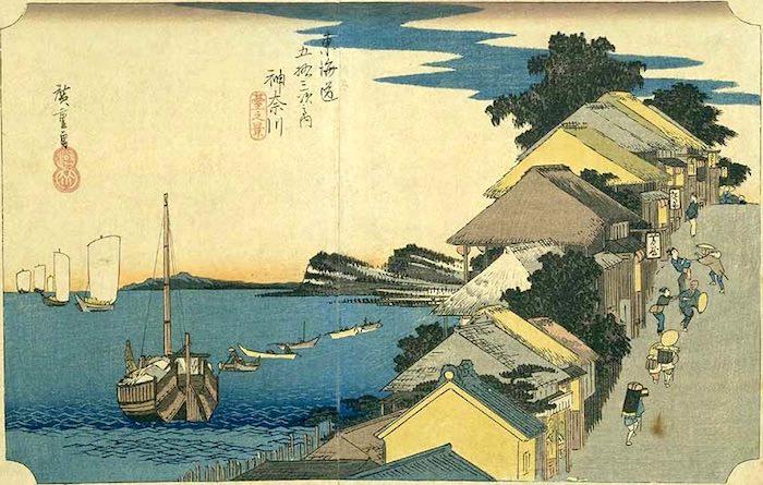『東海道五十三次』「神奈川 台の景」(歌川広重 画)
