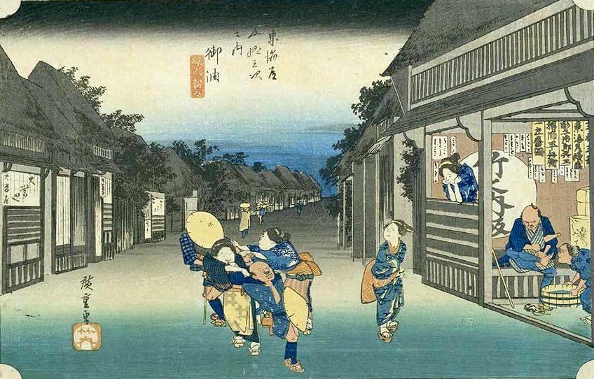 『東海道五十三次』「御油 旅人留女」(歌川広重 画)の拡大画像