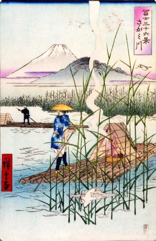 『冨士三十六景』「さがみ川」(歌川広重 画)