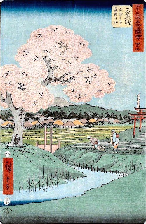 『東海道五十三次名所図会』「石薬師」(歌川広重 画)