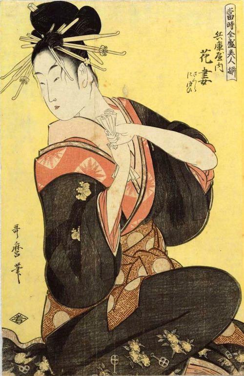 『當時全盛美人揃』「兵庫屋花妻」(喜多川歌麿 画)